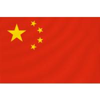 Видеокурсы КИТАЙСКОГО языка - Учимся китайскому языку, Фонетический алфавит китайского языка, Китайский легко (2 DVD)