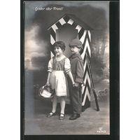 Нямецкая патрыятычная паштоўка Hinter der Front - 1917 год