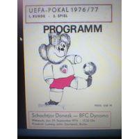 29.09.1976--Динамо Берлин ГДР--Шахтер Донецк ГДР--кубок УЕФА