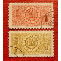 Китай. Сбережения для развития народного хозяйства Китая. ( 2 марки ) 1956 года.