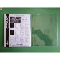 """Листы """"СОМС"""" для банкнот (бон, календарей, открыток) на 1 бону. Формат """"Оптима"""", 200х250 мм."""