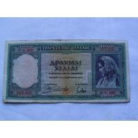 Греция 1000 драхм 1939г.  распродажа