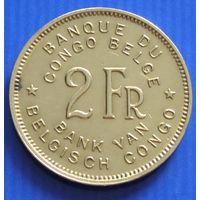 Бельгийское Конго. 2 франка 1947 год   KM#28