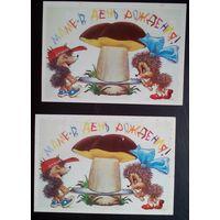 2 открытки с повреждениями старые