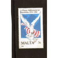 Мальта.Ми-716. Голубь мира. 10-летие республики.1984