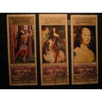 Марки - 6 марок Йемен 1968 Искусство Живопись Музеи мира Мадрид Олимпиада - портрет, лошади - Рафаэль, Дюрер, ван Дейк, Ботичелли