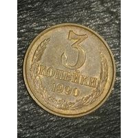 Монета в Люксе СССР