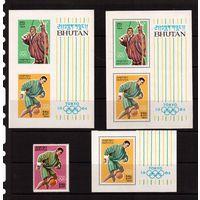 Бутан-1964(Мих.36,Бл.1А+В)  ** , Спорт, футбол, ОИ-1964