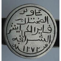 Печать 1272 - 1855 год СтароАрабский текст