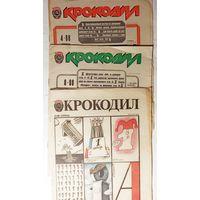 """""""Крокодилы"""" 3 номера за 1988г.(цена за один)"""