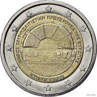 2 евро 2017 Кипр Пафос UNC из ролла