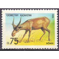 Казахстан 1992 11 0,6e  Фауна Средней Азии Сайга MNH