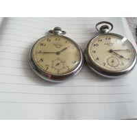 Карманные часы чистопольские и златоустовские