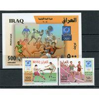 Ирак. Летние олимпийские игры. Греция-2004. Блок и серия