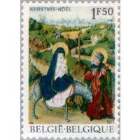 Библейские мотивы  | Изобразительное искусство | Искусство  | Религия | Рождество Бельгия 1971 ** (РН)