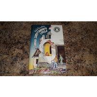 Блайтон - Тайна запутанного следа - Тайна секретной лаборатории - Тайна холма Билликок - детективы для детей - Совершенно секретно
