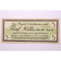 Германия (Durkheim), 5 000 000 марок 1923 год, - редкая -