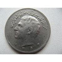 Иран 10 риалов 1973 г.