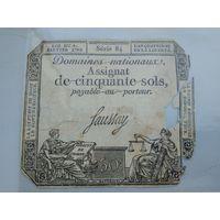 50 соль 1792 год. Франция. Король Людовик XVI. Серия 84! Водяные знаки.