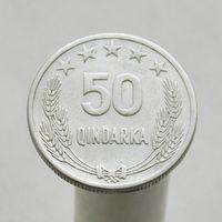 Албания 50 киндарка 1964