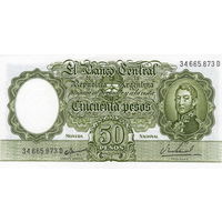 Аргентина, 50 песо (обр. 1968 г.)