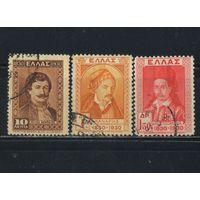 Греция Респ 1930 100 лет независимости Ригас Фереос Константин Канарис Маркос Боцарис #327,333,334