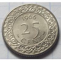Суринам 25 центов, 1966          ( 6-1-1 )