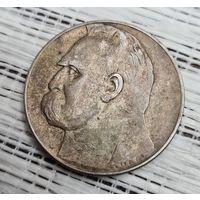 С 1 рубль Монета 10 Злотых Серебро Польша Пилсудский 1935 Бесплатная Доставка