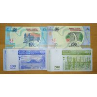 Набор банкнот Мадагаскара - 4 шт - UNC