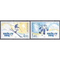 Молдова Олимпиада Сочи 2014