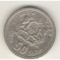 50 сантимов 1974 г.