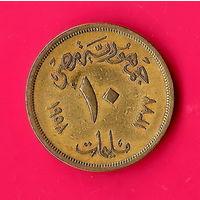 11-27 Египет, 10 миллим 1958 г.