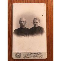 Фото, кабинет-портрет, Нижний Новгород, Хрипков, до 1917