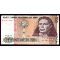 500 Интис 1987 год Перу