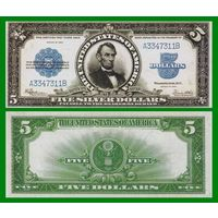 [КОПИЯ] США 5 серебряных долларов 1923 г.
