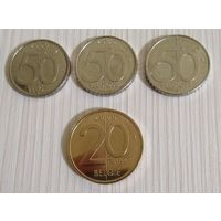 Распродажа! Бельгия набор 2000-2001 Состояние! Все монеты с 1 рубля!!