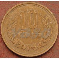 4762:  10 йен 1988 Япония