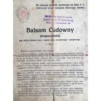 Аптечная реклама 1930-е года Wilno