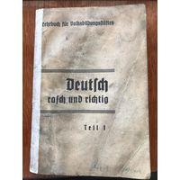 Deutsch - rasch und richtig - Немецкий для фольксдойче. 1941. Оккупация. Иллюстрации