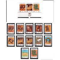 Суринам-1984,(Мих.1082-1093,Бл.37) **  , Спорт, ОИ-1984
