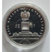 10 злотых серебро