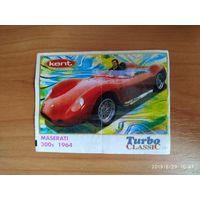 Turbo classic # 140 турбо классик