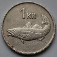 Исландия, 1 крона 1981 г