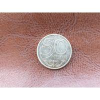50 тенге 2002 Казахстан