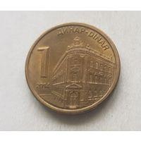 1 динар 2014 г Сербия