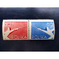 Польша 1957 год. Юношеский чемпионат мира по фехтованию