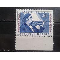 Бельгия 1958 Дирижор и музыкальный педагог**