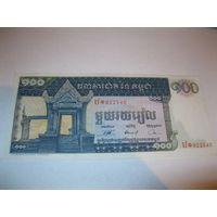 Камбоджа - 100 риэлс