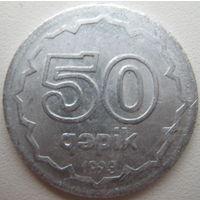 Азербайджан 50 гяпик 1993 г. Цена за 1 шт.