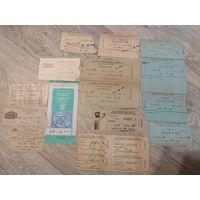 Театр и цирк. СССР. Билеты.